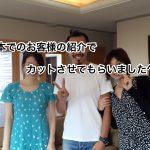 日本でのお客様の紹介でカットさせてもらいました^^