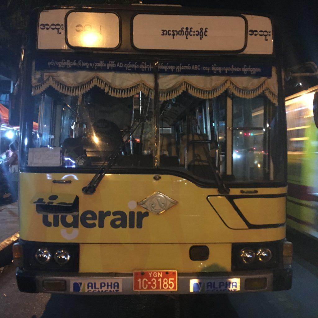 バス、市バス