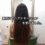 東京にてヘアドネーションを受けました^^